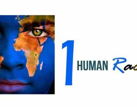 One-Human-Race